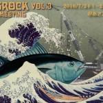 magrock3[1]